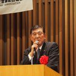 日左連第82回定時総会近畿ブロック京都大会