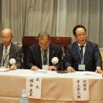 第58回日左連中国ブロック会定期総会